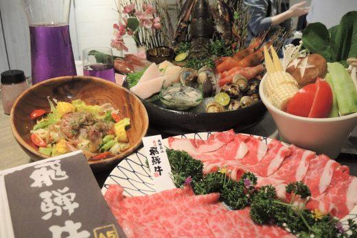 飛驒牛釧井海鮮鍋物