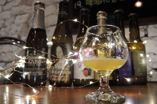 G+9 鮮釀啤酒餐廳(國光店)