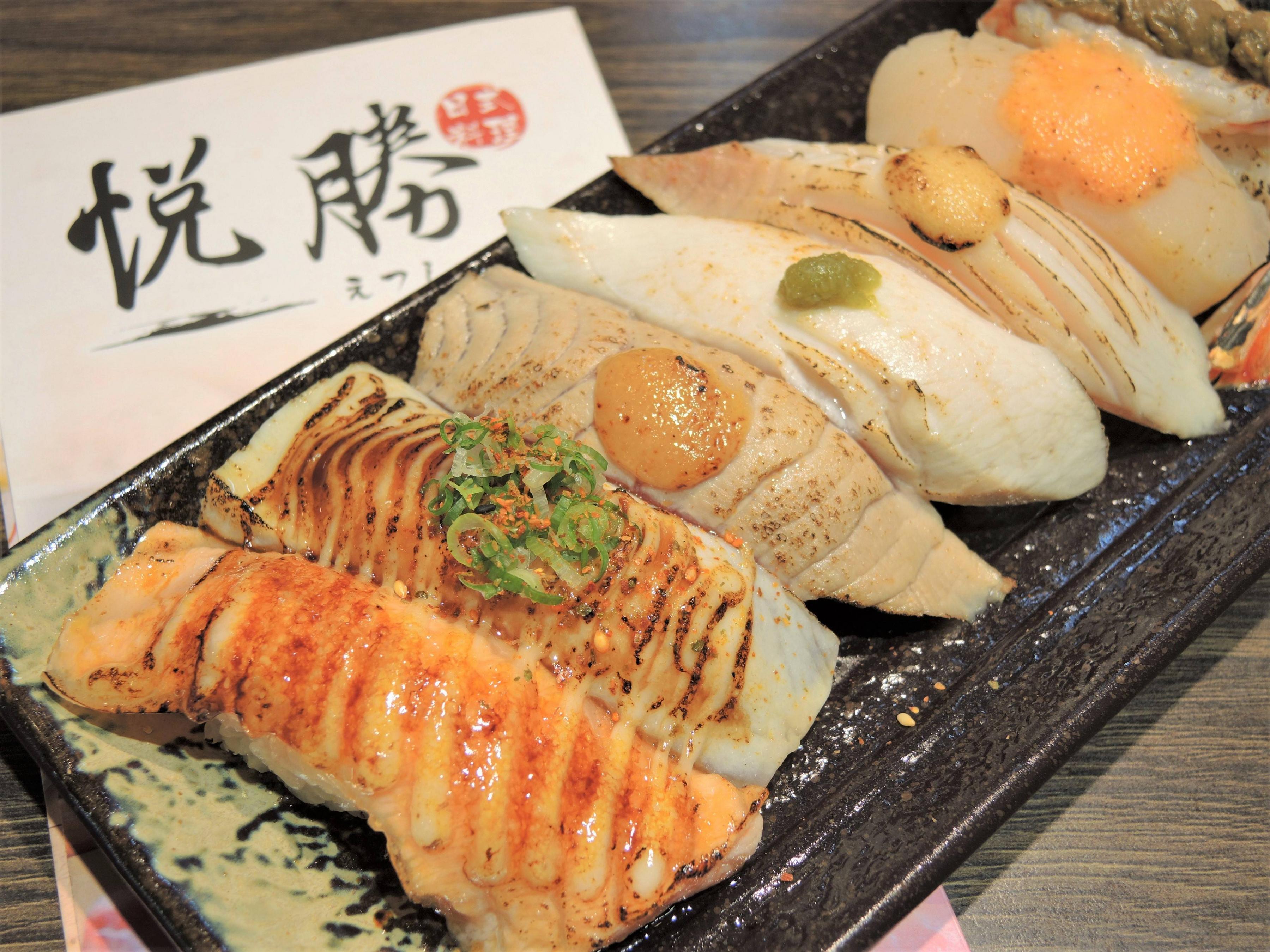 悅勝丼飯、生魚片、壽司專賣店-蘆洲店