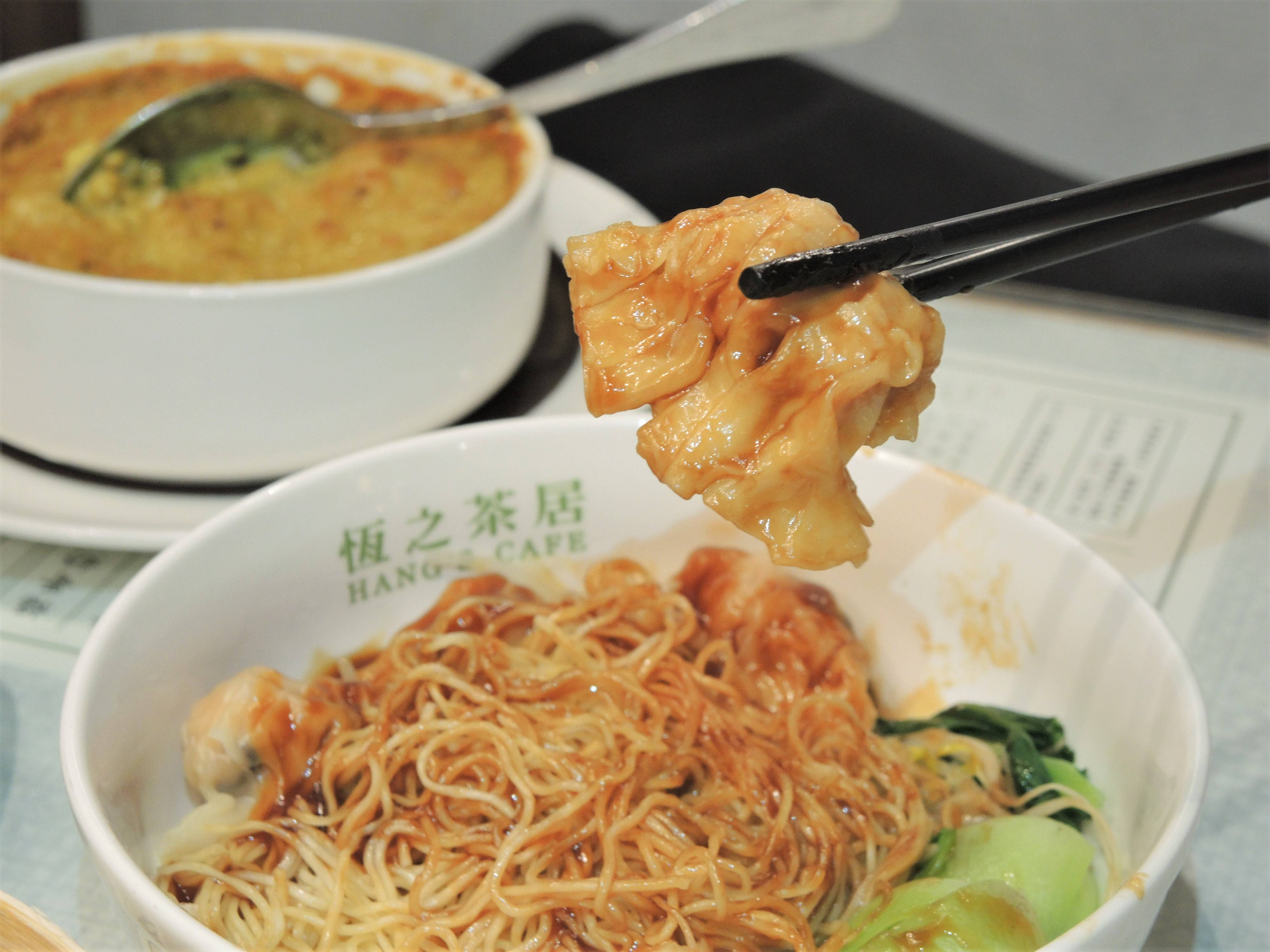 恆之茶居 Hang's Cafe