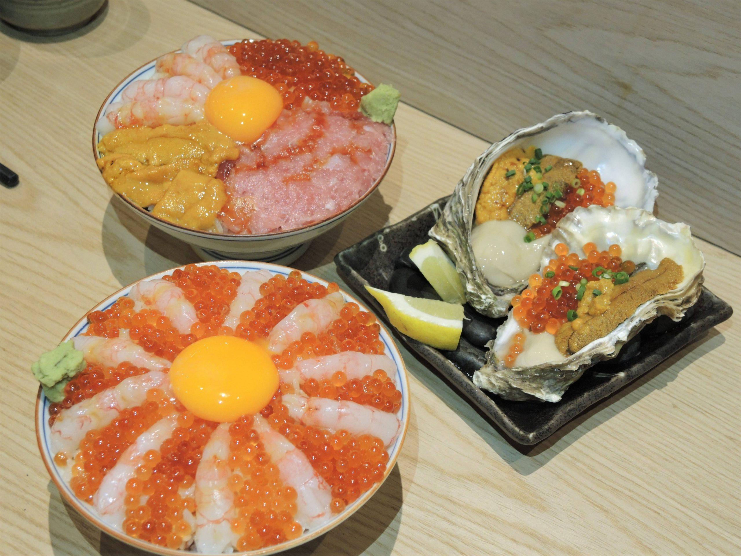 魚君 さかなくん 海鮮丼專門店