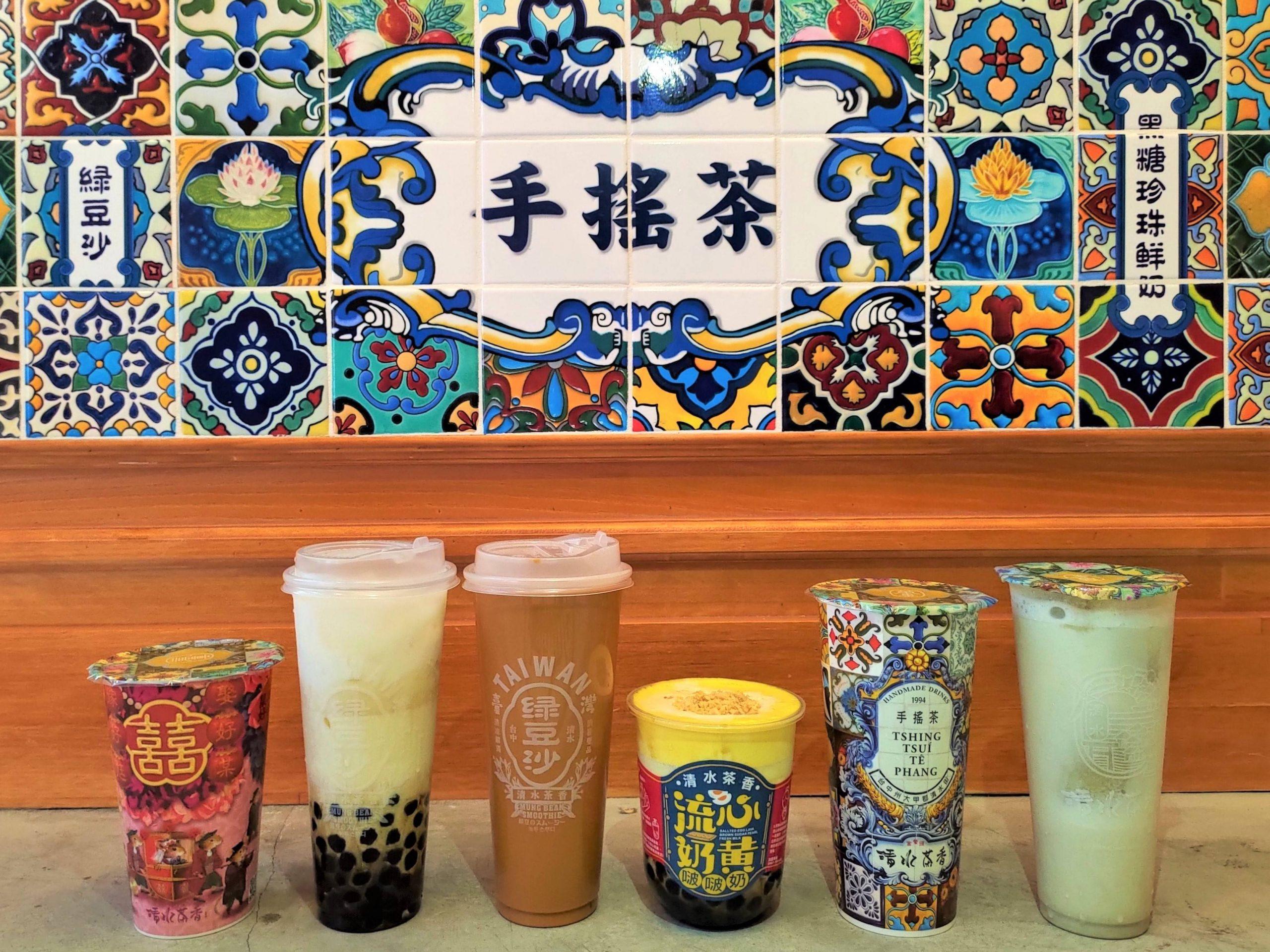 清水茶香-延吉店