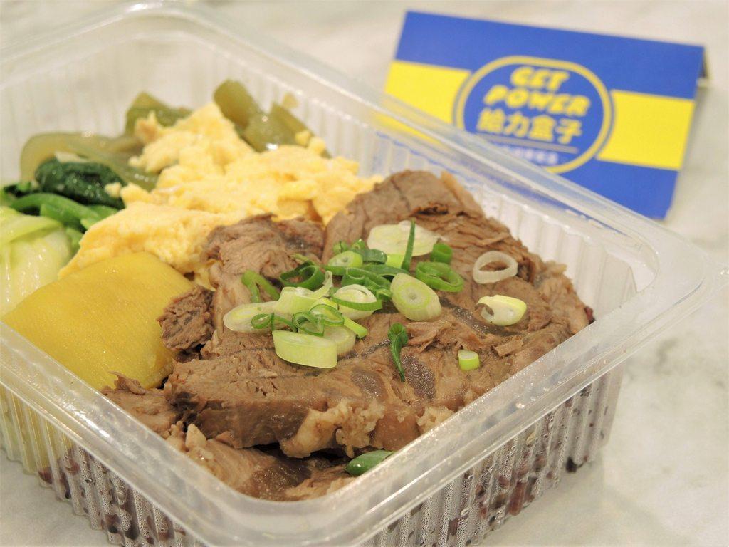給力盒子-低脂健康餐盒