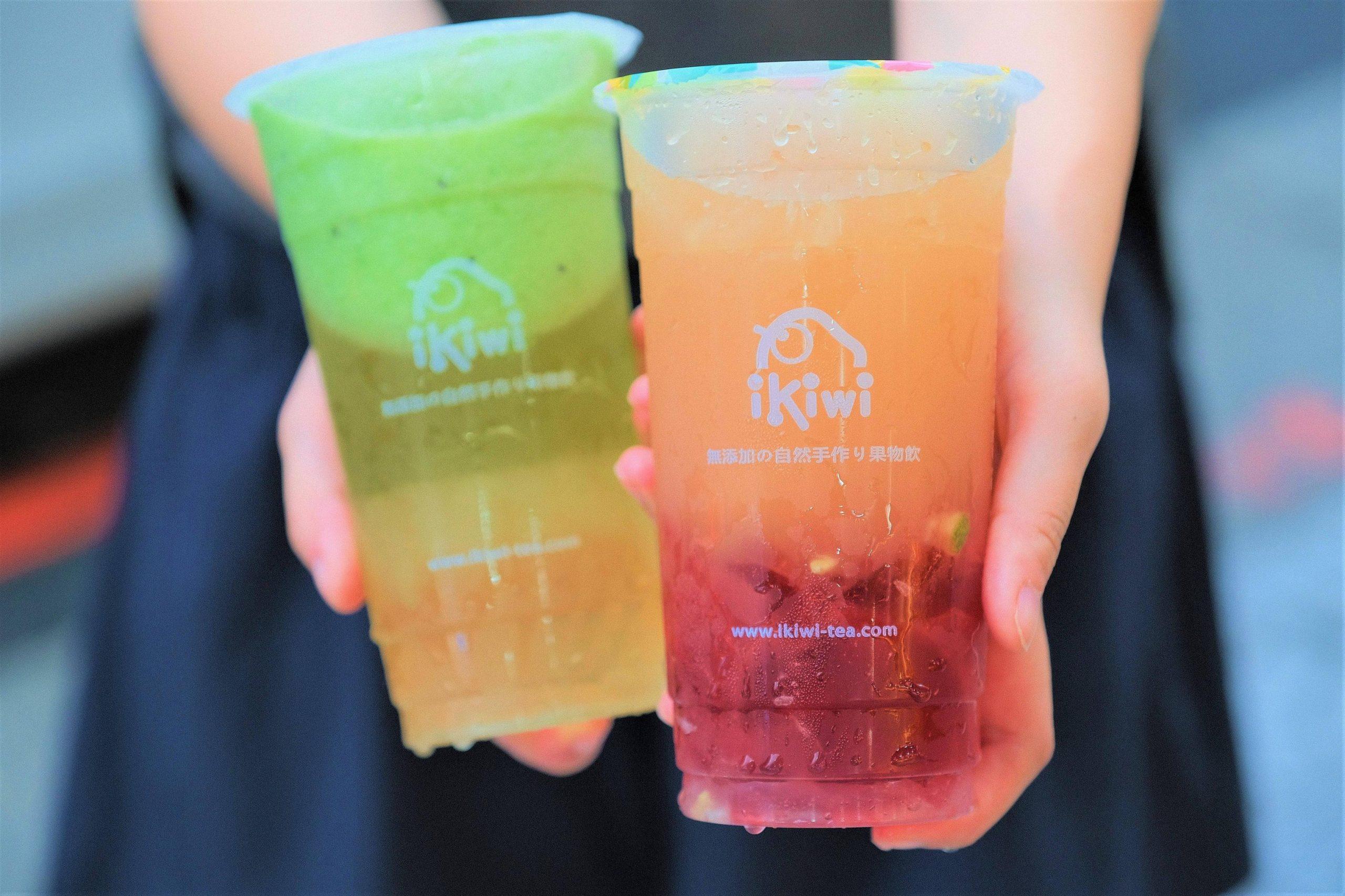 ikiwi趣味果飲