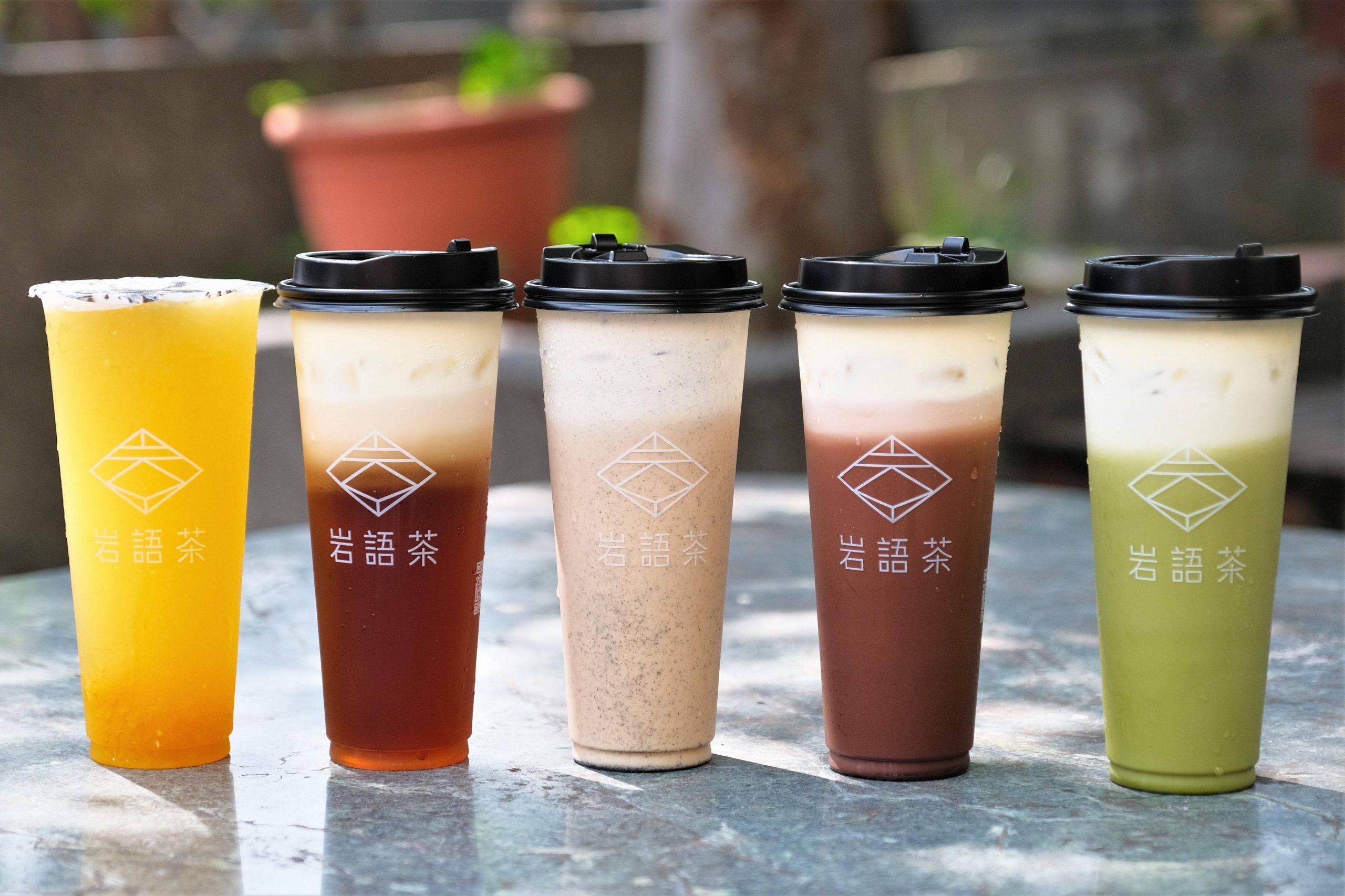 岩語茶-嶺東店